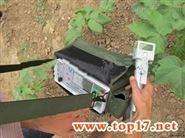托普云农TPZT-1000植物蒸腾速率测定仪
