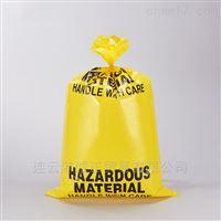 化学品处理袋