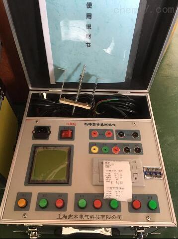 HTGK-III高压开关机械特性测试仪