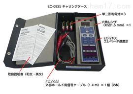 日本小野ONOSOKKI  EC-091/EC-2100转速表