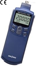 日本小野HR-6200输入型数字便携式转速表