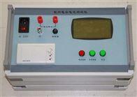 ZD9505G配网电容电流测试仪