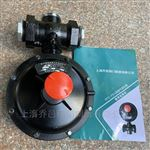 RTZ-F/0.4內螺紋天然氣調壓閥