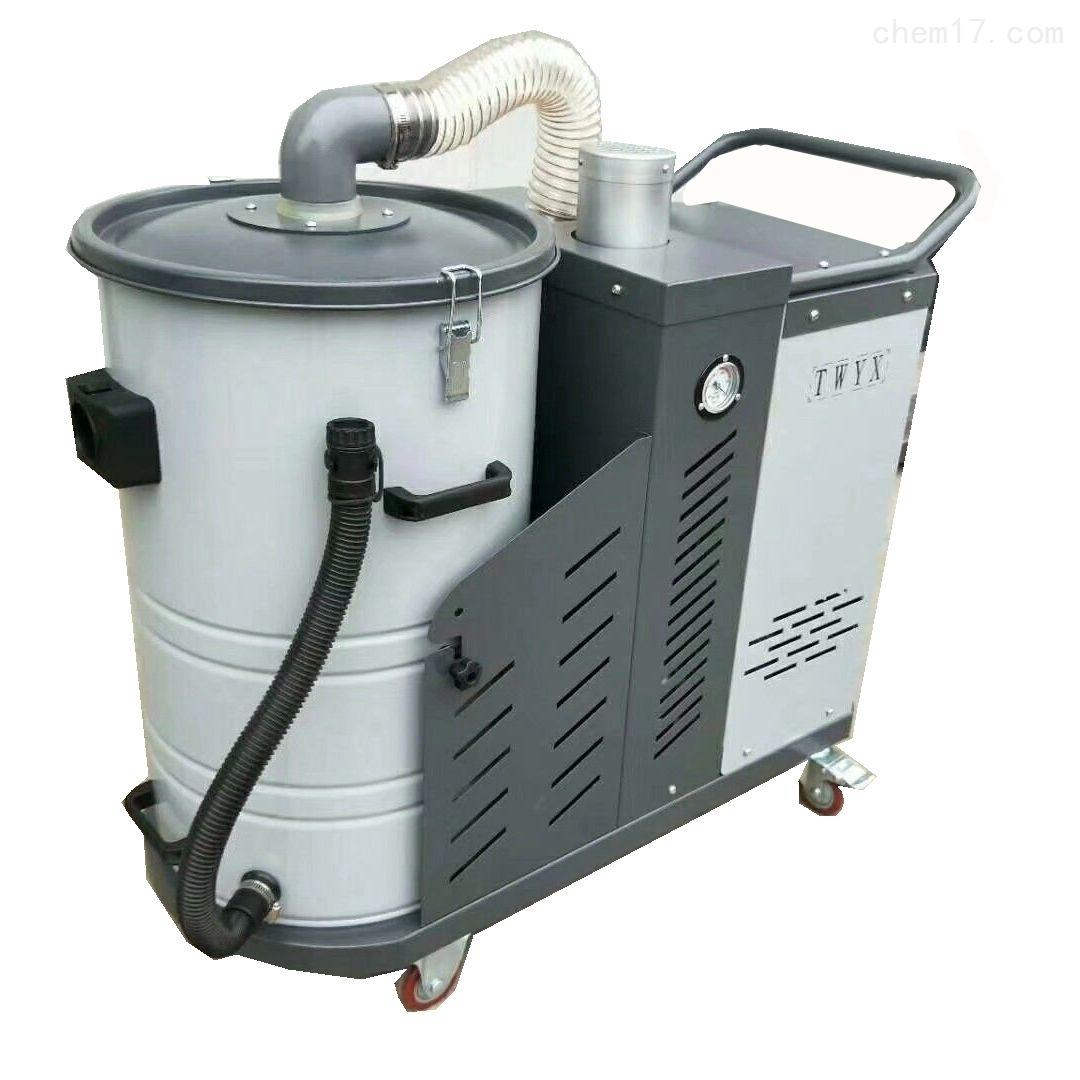 5.5KW工业移动吸尘器