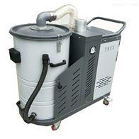 供应环境除尘设备专用移动式吸尘器