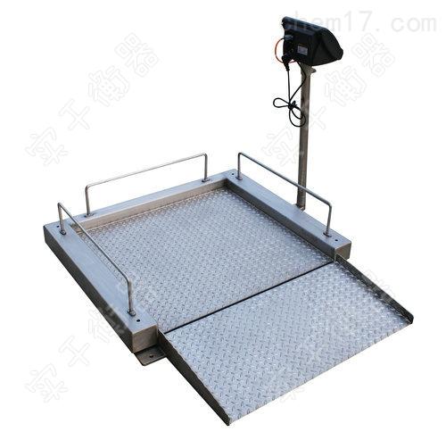 带两面扶手的打印轮椅秤,透析秤