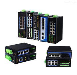 ODOT-ES318GF-SFP零点/ODOT以太网交换机中国一级代理