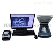 托普云农TPMZ-A大米品质分析仪