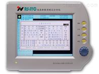 RS-JYCRS-JYC静载荷测试分析仪