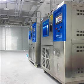 电子实验用高低温箱