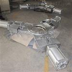 SKPZ673W不锈钢三向开气动刀型閘閥