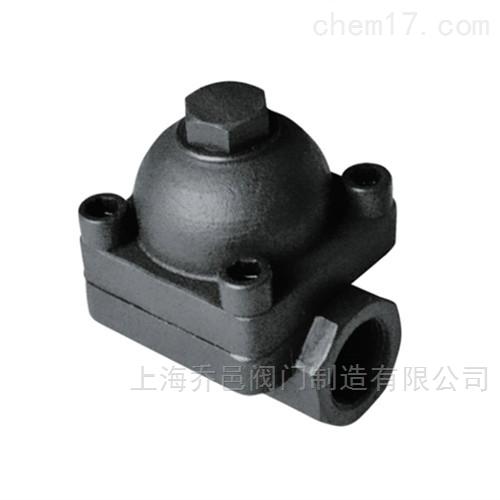 双金属片式蒸汽疏水閥