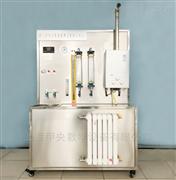 JY-RQ012燃气供热及散热器热工性能实验台
