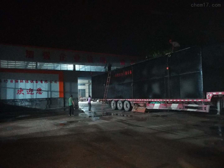 重庆一体化污水处理设备优质生产厂家