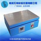 液晶恒溫不銹鋼電熱板