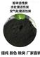 北京果殼粉狀活性炭規格