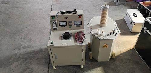 新型工频交直流试验变压器