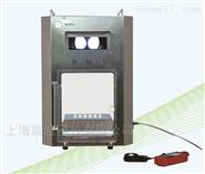 HN-300A型澄清度检查专用伞棚灯