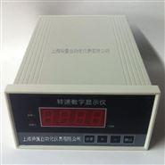 QBJ-3C2/DO智能化转速监测保护仪