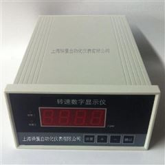 DYA-S型XH-S1/ XH-S1/L智能转速监测保护仪