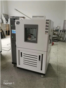 HWHS-150A按键式恒温恒湿箱