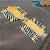 杭州有线触摸式便携地衡/治超载地磅