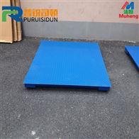 供应1.2x1.5米可打印电子地磅,5T地秤厂家