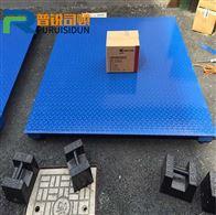 中小型货物过磅小地磅,碳钢材质地秤