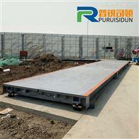 30吨小货车地磅/3*10米电子磅秤厂家