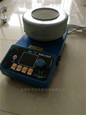 ZNCL-T-10000ml数显磁力搅拌器(电热套)