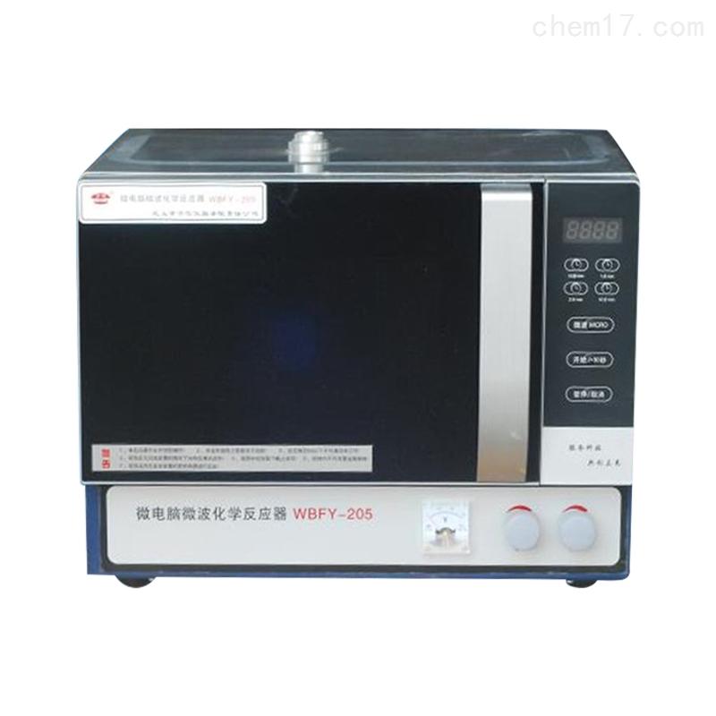 秋佐科技微波化学反应器