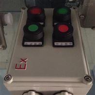 3-1型防爆配电箱 防爆照明箱