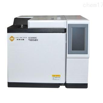 GC3900C一次性防护用品环氧乙烷残留量测试仪