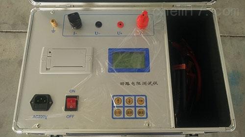 回路电阻测试仪带打印