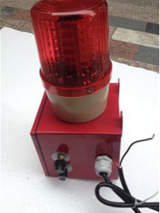 FBJ-150工业超大功率声光语音报警器专用