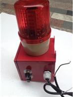FBJ-150FBJ-150工业超大功率声光语音报警器专用