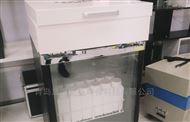 LB-8000型等比例水质水质采样器