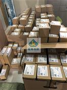 特价现货供应西门子1200系列PLC