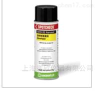 SKD-S2紫外显像剂