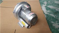 5.5KW三相单段式鼓风机/漩涡式气泵