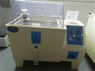 电镀、眼镜行业人工汗液试验机
