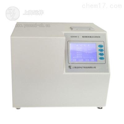 SZ8368-C输液器密封性测试仪