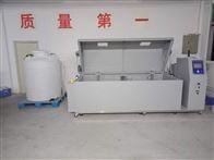 盐雾、干燥、恒温复合式盐雾腐蚀试验箱