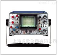 CTS-26A超声波探伤仪