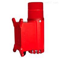 防塵防水聲光報警器FBJ-150