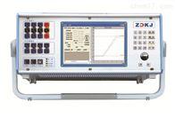 ZDKJ343三相继电保护测试系统