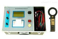 ZD9608F直流接地故障测试仪