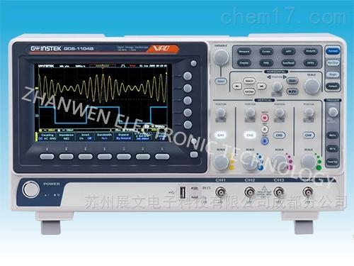 固纬GWINSTEK数字存储示波器GDS-1000B系列