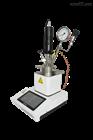 YZDR-50实验室多功能反应釜