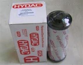 hydac过滤器滤芯一级代理
